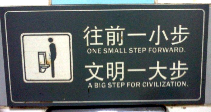 one-small-step-forward-a-big-step-for-civilization-61951